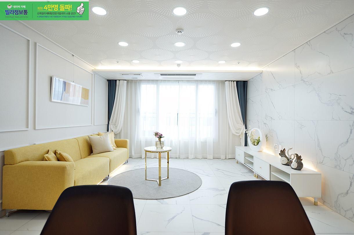 작전동신축빌라 고층형 지하주차공간을 갖춘 3룸