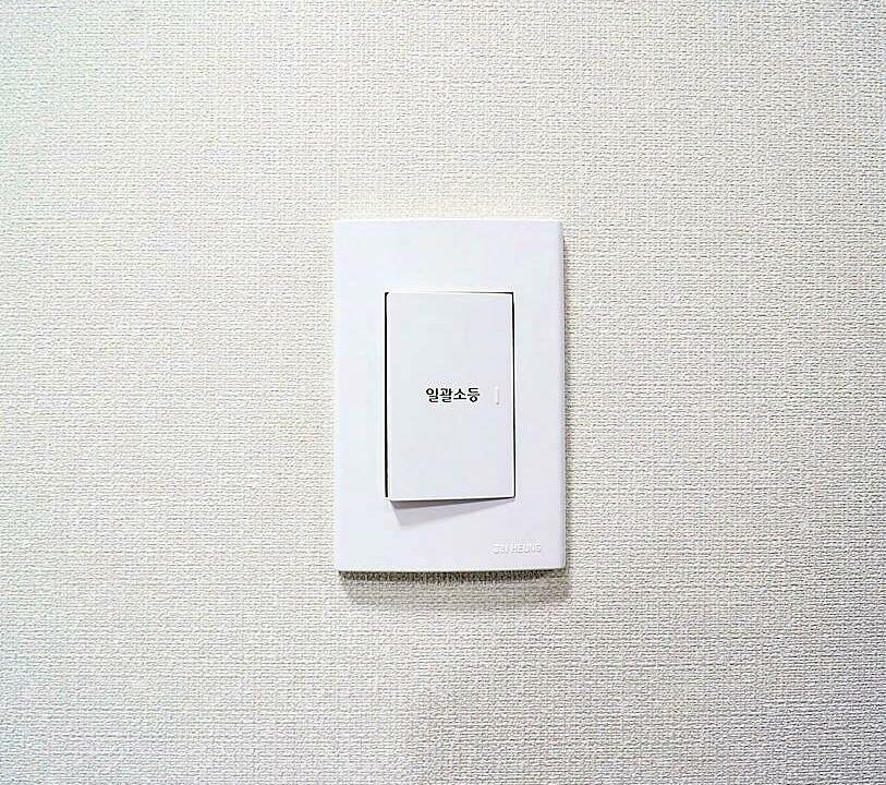 20210211-211022-179